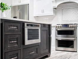 Gallery | Shiloh Cabinetry